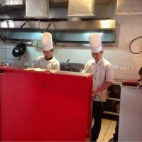 Panda Wokk Restaurant