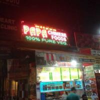Papa Veg Chinese Food