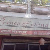 Prince Of China