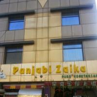 Punjabi Zaika