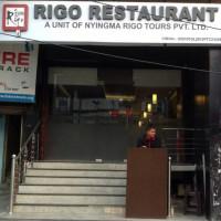 Rigo Restaurant