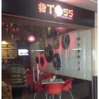 Toss Oriental Kitchen