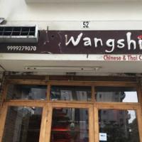 Wangshi's
