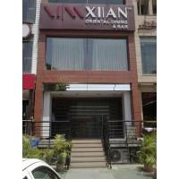 Xiian