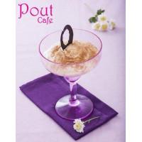 Pout Cafe