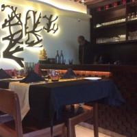 The Reset Restaurant