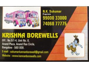 Krishna Borewells