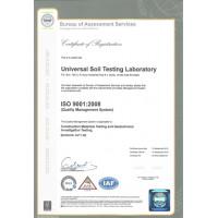 Universal Soil Testing Laboratory