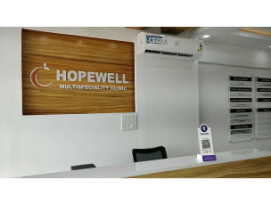 HOPEWELL MULTISPECIALITY CLINIC