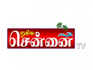 Namma Chennai TV