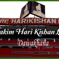 Hakim Hari KIshan Lal Dawakhana