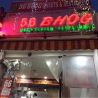 56 Bhog Sweets & Restaurant