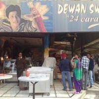 Dewan Sweets
