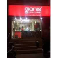 Gianis Ice Cream