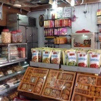 Gugar's Bikaner Sweet Center