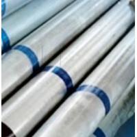 Laxmi Pipes Ltd.