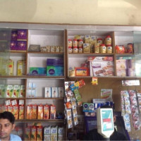 Punjab Dairy and sweets