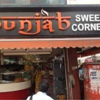 Punjab Sweet Corner & Restaurant
