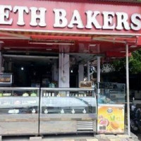 Seth Bakers & Confectioners