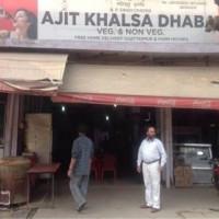 Ajit Khalsa Dhaba