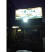 Alaalia Bar Be Que