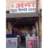 Amar Sudh Vaishno Dhaba