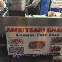 Amritsari dhaba