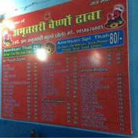 Amritsari Vaishno Dhaba