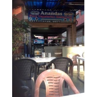 Anandas Restaurant