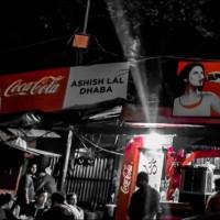 Ashish Lal Dhaba