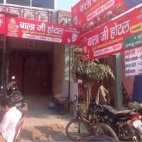 Balaji Hotel
