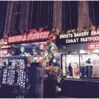 Bangla Sweets