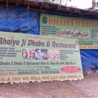 Bhaiya Ji Dhaba