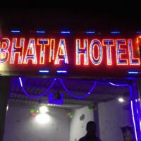 Bhatia Veg Restaurant