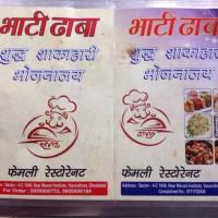 Bhati Dhaba