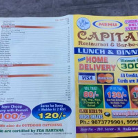 Capital Restaurant & Barbeque