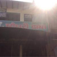 Choudhary Dhaba