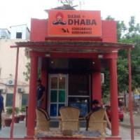 Diju Da Dhaba