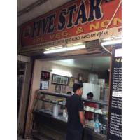 Five Star Dhaba