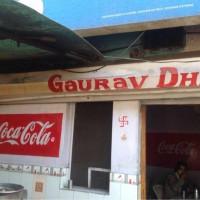 Gaurav Dhaba