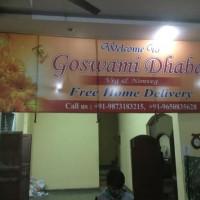 Goswami Dhaba