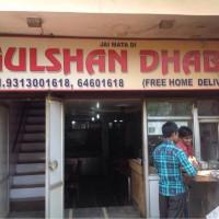Gulshan Dhaba