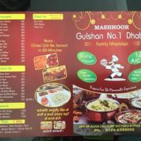 Gulshan No 1 Dhaba