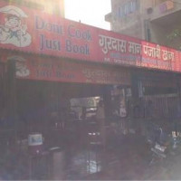 Gurdasmaan Punjabi Khana & Caterers