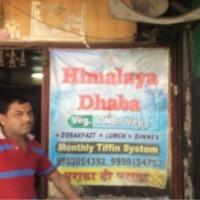Himalaya Dhaba