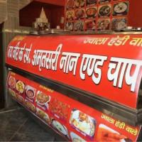 Jai Veer Dhaba
