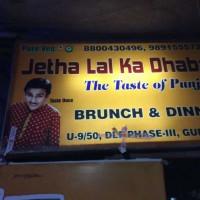Jetha Lal Ka Dhaba.