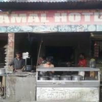 Kamal Hotel