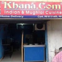 Khana Dot Com