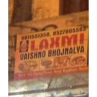 Laksmi Vasno Bhojnaly